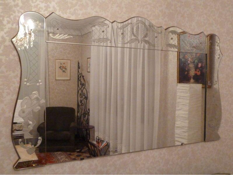 Vends grand miroir décoratif