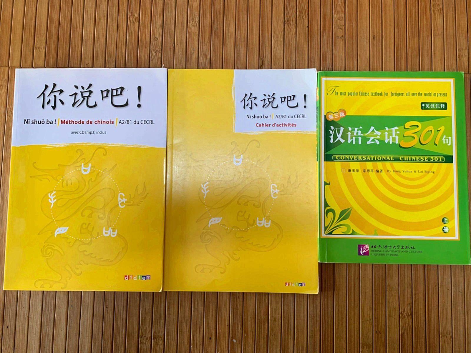 Méthode de chinois et cahiers d'activités