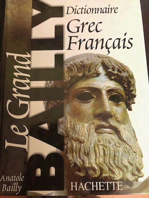Vends dictionnaire BAILLY