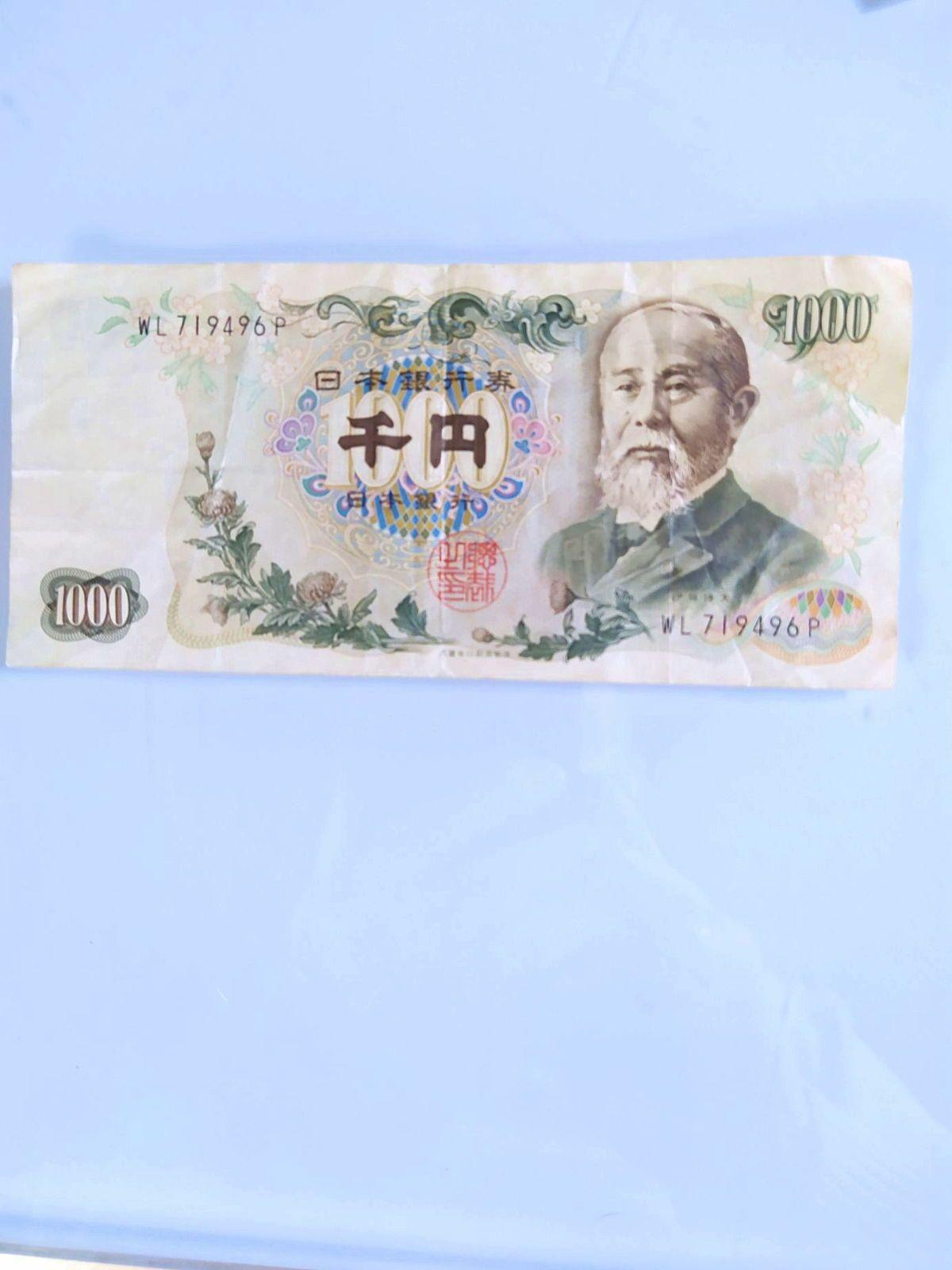 Billet de 1000yens JAPON