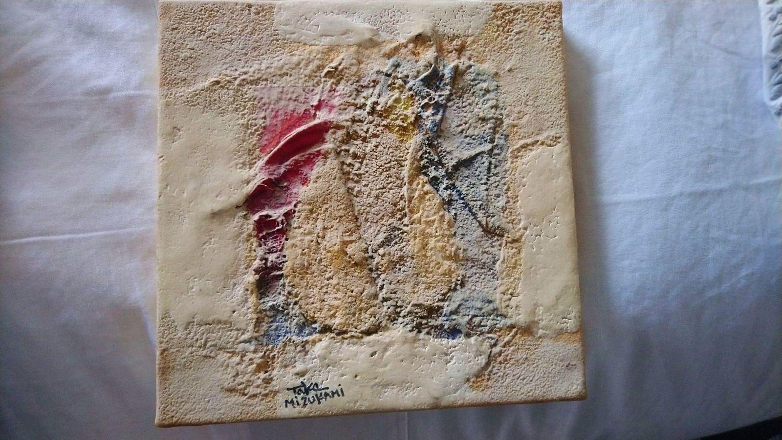 Vends tableau Taka Misukami